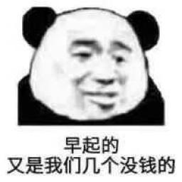 guxianseng