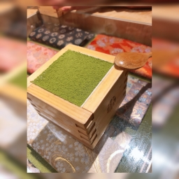 kanonhashima